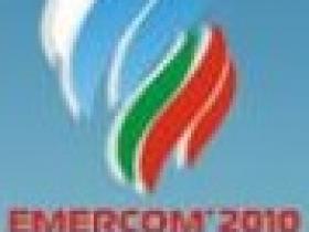 I.Majstrovstvá sveta v požiarnom športe mládeže Kazaň - Rusko (republika Tatarstán)